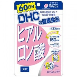 dhc_hy-480x480
